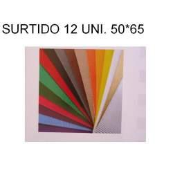 CARTON ONDULADO SURTIDO 50*65 PTE 12H